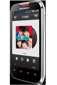 Unlock Motorola Motosmart Mix XT553