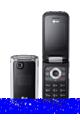 Desbloquear celular LG GB200
