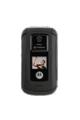Desbloquear celular Motorola V1075