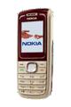 Desbloquear celular Nokia 1650