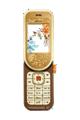 Desbloquear celular Nokia 7370