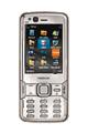 Desbloquear celular Nokia N82