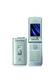 Desbloquear celular Sharp 770SH
