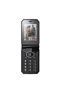 Desbloquear Sony Ericsson jalou